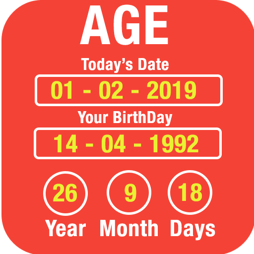 How to calculate Age difference from date of birth in excel, for UPSC If you have a question that How to calculate Age from date of birth and weight in excel for UPSC